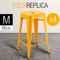 4x Yellow 66cm Stool