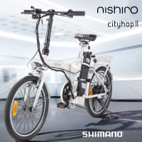 Nishiro 36V 250W Folding Electric Bike - CityHop II