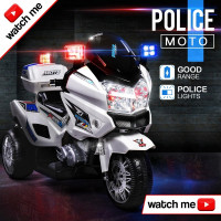 White Police Patrol Electric Kids Ride On Motorcycle- S1K Inspired