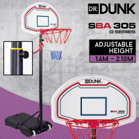 Dr. Dunk White Height Adjustable Kids Basketball Hoop Stand