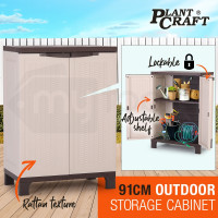 Outdoor Storage Cabinet Waterproof Cupboard Garage Garden Backyard Tool Shed