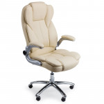 Beige Faux Leather Executive Premium Office Chair